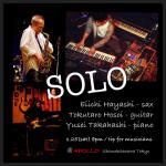林栄一 (sax), 細井徳太郎 (guitar), 高橋佑成 (piano)