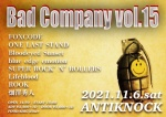 FOXCODE, ONE LAST STAND, Bloodeyed Sunset, blue edge emotion, SUPER ROCK'N'ROLLERS, ROOK, Lifeblood, 畑澤秀人