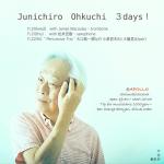Percussive Trio (大口純一郎 (pf), 小泉哲夫 (b), 大儀見元 (per))