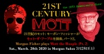 *CANCELLED!* 21st CENTURY MOTT - Morgan plays MOTT THE HOOPLE