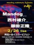 Mandog, Nishimura, Fujikake