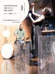Mamiko Hosokawa + Naoto Yamagishi @ Yamanekoken Saitama
