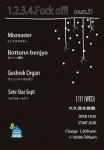 SETE STAR SEPT, MixMaster, Geshrek Organ, Botton Benjo