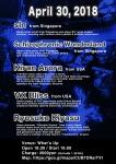 sIn (Singapore), schizophrenic wonderland (Sing), kiran arora (USA), vx bliss (USA), Ryosuke Kiyasu