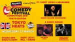 Magners International Comedy Festival Heat 1
