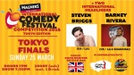 Tokyo Finals: Magners International Comedy Competition