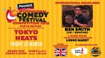 Magners International Comedy Competition: Elimination Heat #2