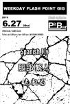 Moreru, Spanish Fly, Shigeto Hattori