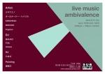Ambivalence VOL. 7: ミキウエノ, オールオーケー・ハイヅカ, KIRIOHEAD, BOKUGO, krypton, DJs MAHAO, TOX, Chieco, VJ やまだ