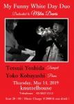 tetsuji yoshida (吉田哲治), yoko kobayashi (小林洋子)