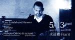 Lars Lundehave Hansen, tamaru, Makoto Oshiro, suzueri