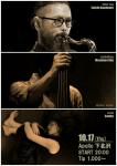 satoko (vo), かみむら泰一 (sax), 飯田雅春 (bass)