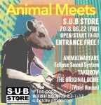 ANIMAL MEETS: ANIMALWARFARE, Eclipse Sound System, TAKUROW, THE ORIGINAL DOME