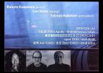 Makoto Kawabata (gt), Carl Stone (laptop), Tatsuya Nakatani (per)