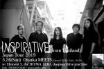 INSPIRATIVE (Thailand), Element5, MIRA, deepsea drive machine, The SHUWA