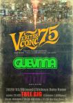 Veritas Conc.75, GUEVNNA, MUGANO