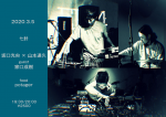 坂口光央 [Mitsuhisa Sakaguchi] (key, synth), 山本達久 [Tatsuhisa Yamamoto] (ds), 家口成樹 [Shigeki ieguchi] (key, synth)