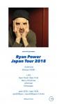 Ryan Power (NYC), Johnnivan, Merry Christmas, Echoscape