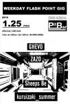 Sheeps  Be, zazo, GHEVO, kuruizaki_summer
