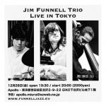 Jim Funnell (piano - from NY), Takashi Sugawa (bass), Ryo Noritake (drums)