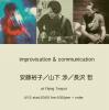 Improvisation & Communication: Wataru YAMASHITA, Yuko ANDOU, Tetsu NAGASAWA