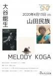 Ootani Yoshio, Yamada Minzoku, MELODY KOGA