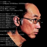 本田珠也 (drums) & ケイ赤城 (piano)