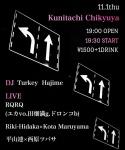 RQRQ, Riki-Hidaka + Maruyama Kouta, Ren Hirayama + Tsubasa Nishihara