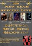 2019 New Year's Special Live: Bert Lindsay, Kojiro Araya, Shigeki Umezawa, Futoshi Kawashima, more