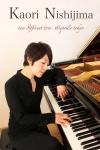 西島 芳 (voice/piano), 吉野弘志 (contrabass), 白石美徳 (drums)