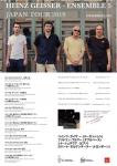 Heinz Geisser Ensemble 5 (from Switzerland ) [Heinz Geisser, Fridolin Blumer, Reto Staub, Robert Morgenthaler]