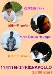 Koki Matsui (sax), Ippei Kato (gt), Niran Dasika (tp), Raiga Hayashi (ds)