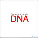 DNA: 細井徳太郎 (gt), 津上研太 (sax), 高橋佑成 (pf), 瀬尾高志 (b), 林頼我 (ds)