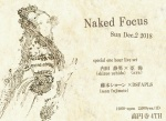 Naked Focus: shizuo uchida, aya, sean fujimoto, DSFAPLS
