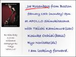 Joe Rosenberg (from Boston), かみむら泰一, 落合康介, 則武諒