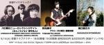 KAWAGUCHI MASAMI'S NEW ROCK SYNDICATE, Toshimitsu Akiko, Sakaguchi Ryonosuke