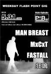 MAN BREAST, FASTALL, MxCxT, 狂鳴