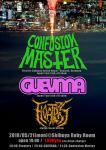 Confusion Master (Germany), GUEVNNA, Floaters