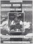 BEING (USA), LINEKRAFT, BLACKPHONE666, MO*TE, KAZUMOTO ENDO + KAZUMA KUBOTA, WOLF CREEK, LIKE WEEDS, DJ SCUM