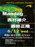 Mandog × Yusuke Nishimura × Masataka Fujikake