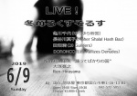 冬苺 (Locus Solus), Hiroyuki Otsuka, Kota Maruyama, Ren Hirayama