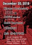 Kiyasu Orchestra, Ädriel (from USA), Rubi Roppssa, UNRUCH, 烏山