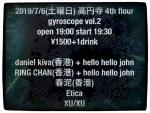 gyroscope vol. 2: Daniel Kiva, hello hello john, RING CHAN, 春泥, Etica, XU/XU