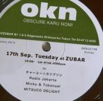 Obscure Karu Nomi (オブスキュア軽飲み) DJ night