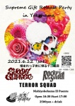 SHADY GLIMPSE, TERRROR SQUAD, ROCKY AND THE SWEDEN, DEADRA