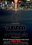 FREE GIG: Roujin No Shigoto, GUEVNNA, Magdalene Junen