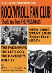 Wolf 17 (aka Guitar Wolf), The Fadeaways, The Havenot's, The Let's Go's