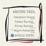 Niran Dasika (tp), Toku Hosoi (gt), Taeko Kurita (pf), Akira Sotoyama (ds)