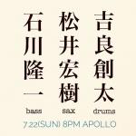 Koki Matsui (sax), Ryuichi Ishikaka (bass), Sota Kira (ds)