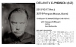 Delaney Davidson, Kawaguchi Masami, Rariha, Inori Katsuhiko